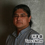 Toru Okitsu