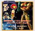 Miitomo Mini Game Stage 01 Title ETC