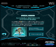 Special Mission game page