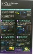 Manual Oficial de Nintendo para Metroid Other M eventos tras créditos