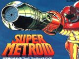Nintendo Official Guide Book for Super Metroid