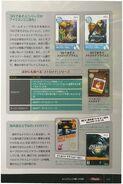 Manual oficial de Nintendo página 171 MOM