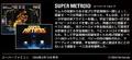 MZM site Super Metroid description.png