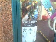 Metroid Prime 3 GAME standee