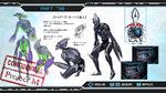 78Cyborg Zebesian