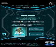 Misión Especial página del juego MP3
