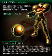 Samus Aran mph Website 01
