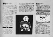 Super Metroid JP interview (VGM scans of pages 86-95) 3