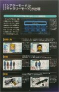 JP Other M Guide Concept Art