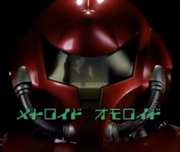 Metroid Omoroido (M2)