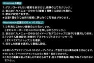 Misión Especial instrucciones fondos de pantalla MP3