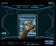 Special Mission Key Code