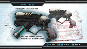 55Metroid Other M Freeze Gun Art 55