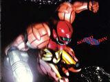 Super Metroid: Sound in Action