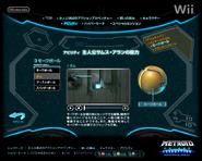 Special Mission Bomb description