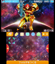 Metroid Samus Returns 3DS Theme MSR