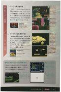 Manual oficial de Nintendo página 169 MOM