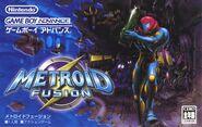 Metroid Fusion Japanese boxart