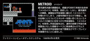 MZM site Metroid description