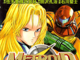 Metroid: Volumen 2