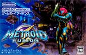 Metroid Fusion - Boxart JP