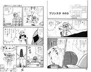 Metroid Manga 1986