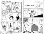 Metroid (manga de 1986)