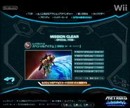 Misión Especial misión cumplida créditos rojos lado A MP3
