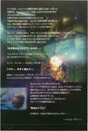 JP Other M Guide Story Intro