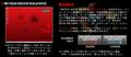 Metroid Buster Wallpaper.png