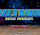 メトロイド ゼロミッション
