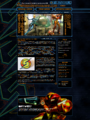 Metroid Database relaunched site.png