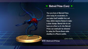 Esencia del Metroid Prime trofeo SSBB