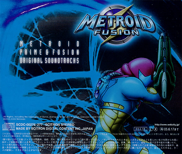 Back Cover The Metroid Prime Fusion