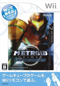 New Play Control! Metroid Prime 2 Echoes - Boxart 01