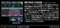 MZM site Metroid Fusion description.png
