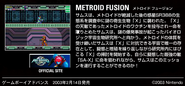 MZM site Metroid Fusion description