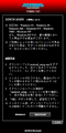 Screen Saver instructions.png