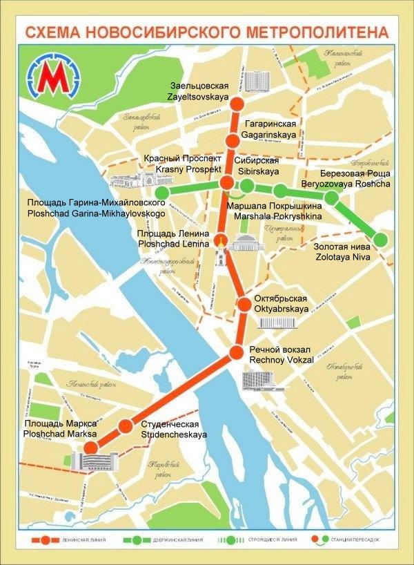 Novosibirsk map