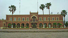 Palacio Municipal Gral Escobedo