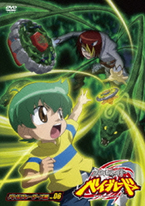 Metal Fight Beyblade Battle Bladers DVD Vol6