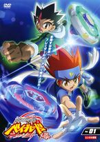 Metal Fight Beyblade Baku DVD Vol1