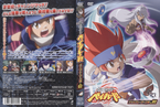 Metal Fight Beyblade Battle Bladers DVD Vol2