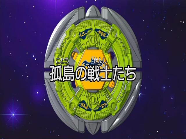 Flame Libra   Metal Fight Beyblade Wiki   FANDOM powered by
