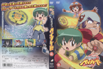 Metal Fight Beyblade DVD Vol2