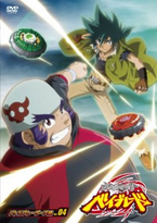 Metal Fight Beyblade Battle Bladers DVD Vol4