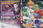 Metal Fight Beyblade DVD Vol6