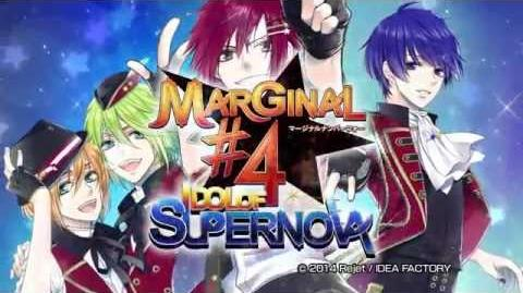 PS Vita「MARGINAL 4 IDOL OF SUPERNOVA」オープニングムービー