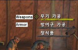 Craft menu 1