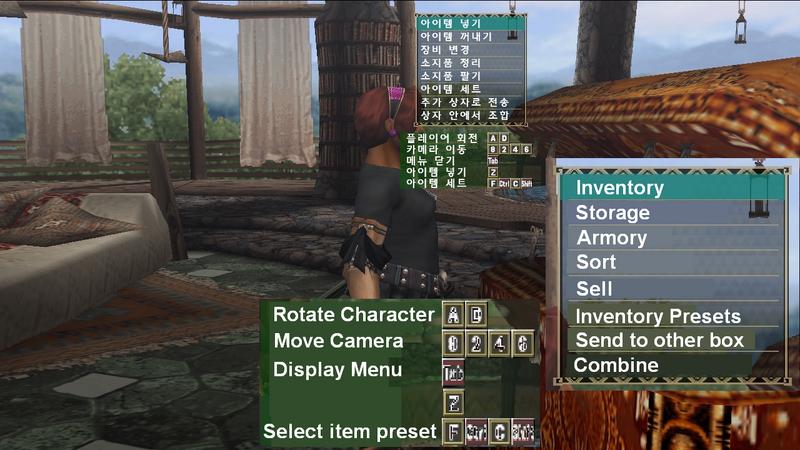 Personal storage menu translation